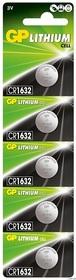 Bateria litowa 3V CR1632 5szt.