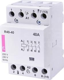 Stycznik modułowy 40A 230V AC 4Z 0R R 40-40