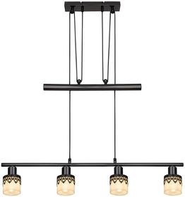 Lampa wisząca Lacey, 4xE14, czarna