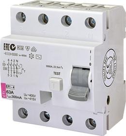 Wyłącznik różnicowoprądowy 4P 63A 0,3A typ AC EFI-4