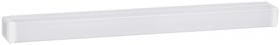 Oprawa oświetleniowa podszawkowa Hidra biała