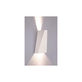 Oprawa oświetleniowa NARWIK WHITE biała