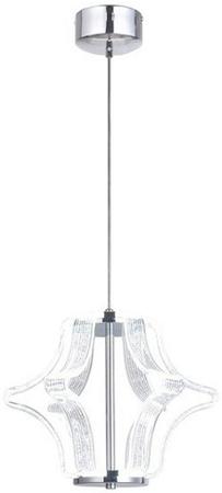Lampa wisząca Caruso, 10W, zwis LED 40cm (1)